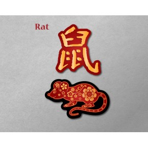 Chinese Zodiac: Rat