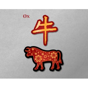 Chinese Zodiac: Ox